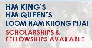 AIT announces HM King's, HM Queen's and GMS scholarship recipients