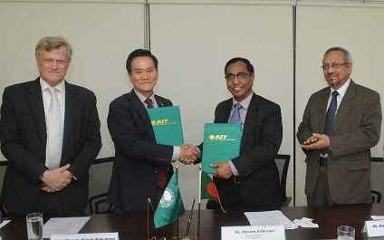 AIT to provide customized professional training to Power Grid Company of Bangladesh