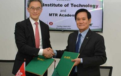 MTR Academy and AIT to jointly develop pilot subject on Rail System Administration and Management