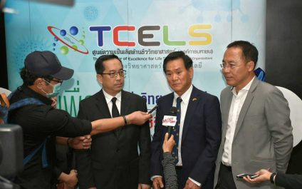 AIT teams up with TCELS on IP management