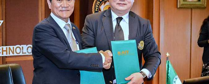 AIT and Siam University sign MoU