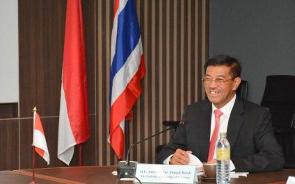 Indonesian Ambassador pays maiden visit, assures full support