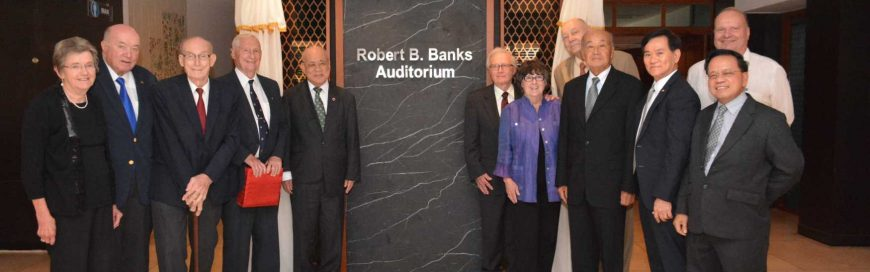 AIT auditorium is now Robert B Banks Auditorium