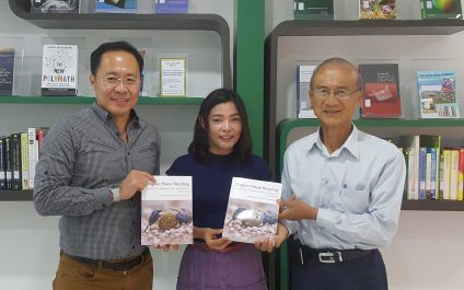 Book on Organic Waste Recycling explores newer technologies and sustainability paradigms
