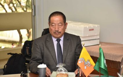AIT signs MoU with Bhutan Power Corporation