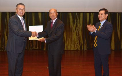 Dr Eden Y Woon is the new President of AIT