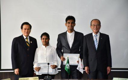 Students honored at Kurita Scholarship Award Ceremony