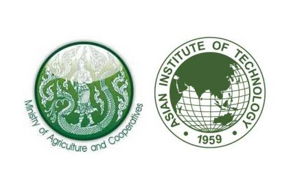 50 Scholarships from Thailand's Ministry of Agriculture and Cooperatives