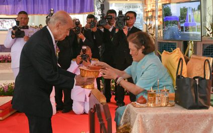 28 Donors Honored at Gathering Studded with Diplomats and Dignitaries