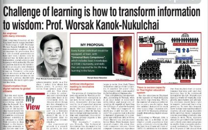 Challenge Of Learning Is How To Transform Information To Wisdom:Prof Worsak Kanok-Nukulchai