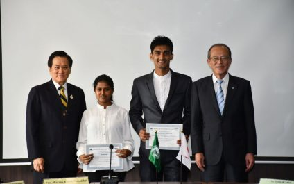 Students honored at Kurita Scholarship Award Ceremony