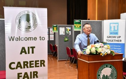 24 companies participate in AIT Career Fair